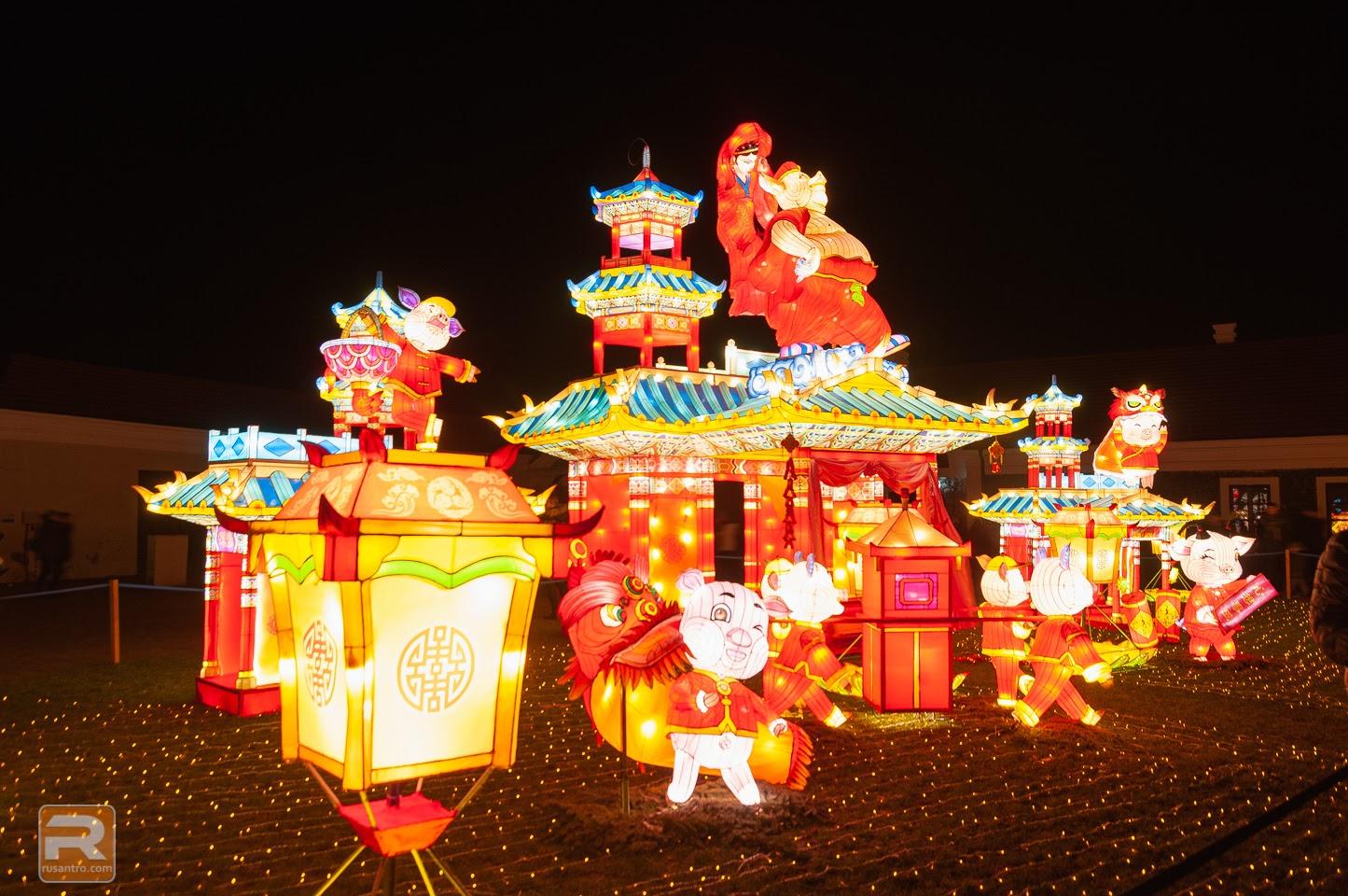 Lielās Ķīnas laternas: Visuma zīmes - 49