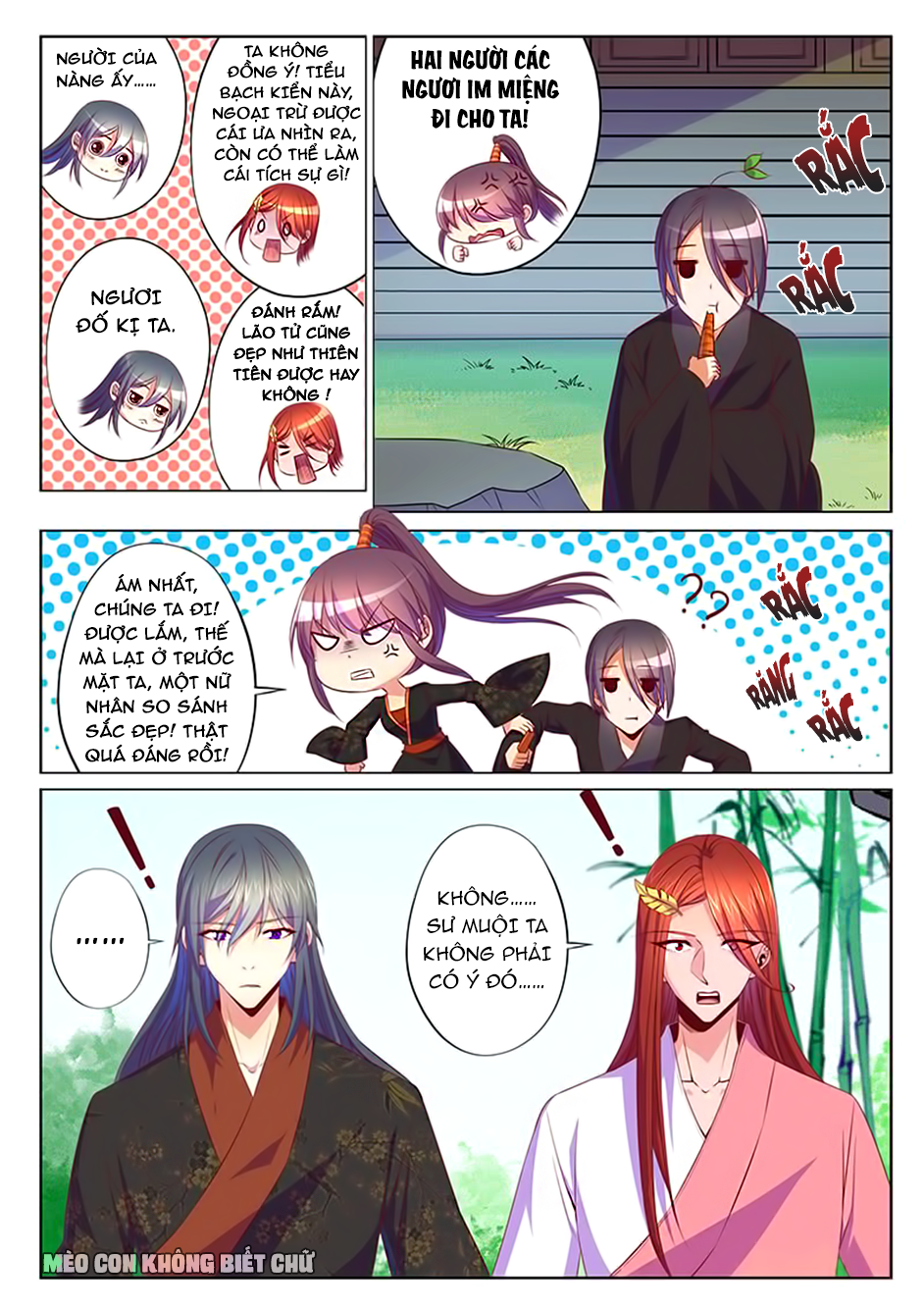 Dạ Ma Lục Chapter 53 -
