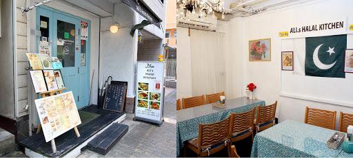 Ali's Halal Kitchen (Kobe)
