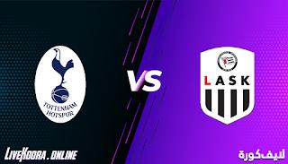 مشاهدة مباراة لاسك لينز وتوتنهام بث مباشر بتاريخ 03-12-2020 في الدوري الأوروبي