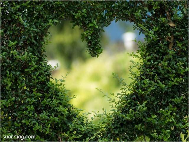 خلفيات حب 17 | Love Wallpapers 17