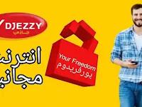 شرح يورفريدوم - your freedom للانترنت المجاني