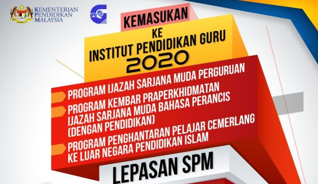 permohonan institut pendidikan guru 2020