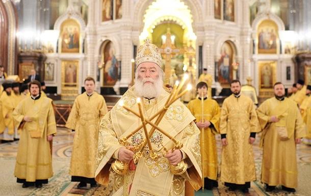 Патріарх Олександрійський визнав ПЦУ