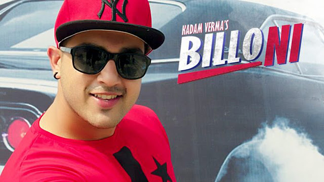 Billo Ni ( Punjabi Song ) Lyrics - Kadam Verma