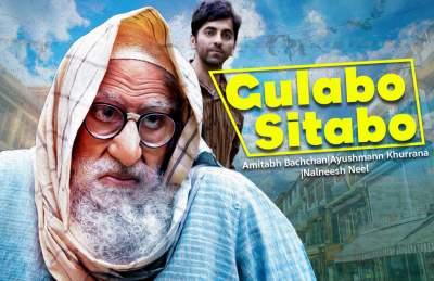 Gulabo Sitabo (2020) Hindi Full Movies Download 480p