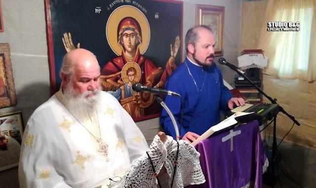 Ζωντανή μετάδοση από τη Νέα Κίο Αργολίδας για τον Εσπερινό του Αποστόλου Θωμά (βίντεο)