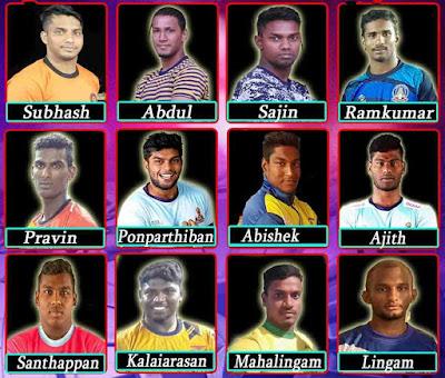 68th senior National tamilnadu kabaddi team,