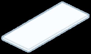 スライドガラスのイラスト(斜め)