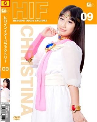 GIMG-09 Gambar Pahlawan Wanita Pabrik Kecantikan Dewa Christina