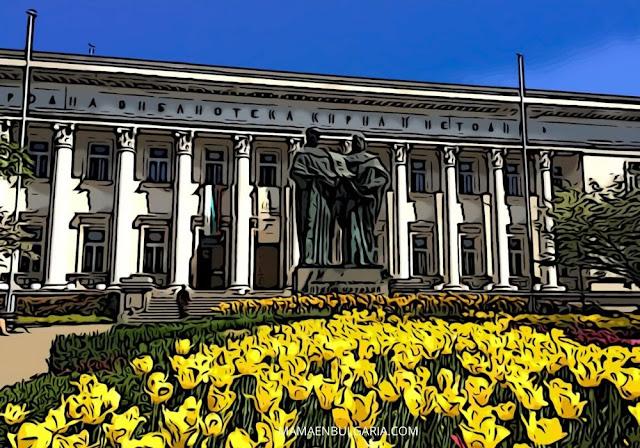 Biblioteca Nacional Santos Cirilo y Metodio Bulgaria