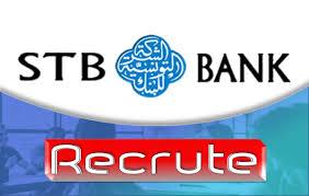 الشركة التونسية للبنك تنتدب