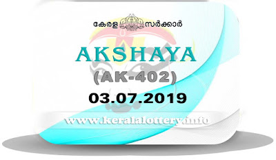 KeralaLottery.info, akshaya today result: 03-07-2019 Akshaya lottery ak-402, kerala lottery result 03-07-2019, akshaya lottery results, kerala lottery result today akshaya, akshaya lottery result, kerala lottery result akshaya today, kerala lottery akshaya today result, akshaya kerala lottery result, akshaya lottery ak.402 results 03-07-2019, akshaya lottery ak 402, live akshaya lottery ak-402, akshaya lottery, kerala lottery today result akshaya, akshaya lottery (ak-402) 03/07/2019, today akshaya lottery result, akshaya lottery today result, akshaya lottery results today, today kerala lottery result akshaya, kerala lottery results today akshaya 03 07 03, akshaya lottery today, today lottery result akshaya 03-07-03, akshaya lottery result today 03.07.2019, kerala lottery result live, kerala lottery bumper result, kerala lottery result yesterday, kerala lottery result today, kerala online lottery results, kerala lottery draw, kerala lottery results, kerala state lottery today, kerala lottare, kerala lottery result, lottery today, kerala lottery today draw result, kerala lottery online purchase, kerala lottery, kl result,  yesterday lottery results, lotteries results, keralalotteries, kerala lottery, keralalotteryresult, kerala lottery result, kerala lottery result live, kerala lottery today, kerala lottery result today, kerala lottery results today, today kerala lottery result, kerala lottery ticket pictures, kerala samsthana bhagyakuri