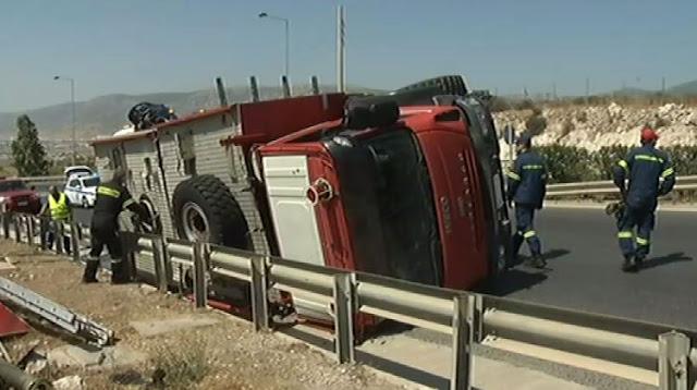 Ανατροπή πυροσβεστικού οχήματος με δύο τραυματίες στον Ασπρόπυργο (βίντεο)