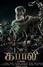Kabali Full Movie
