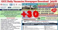 GCC Daily Vacancies Newspaper Download  July29