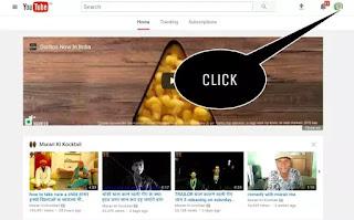 Youtube Videos Ke Liye Free Background Music Knha Se Aur Kaise Download Kre