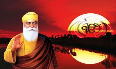 Guru Nanak Dev Ji Gurpurab Photo