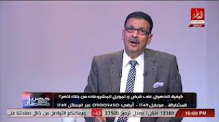 برنامج حصريا مع ممتاز حلقة الثلاثاء 7-3-2017 مع ممتاز القط