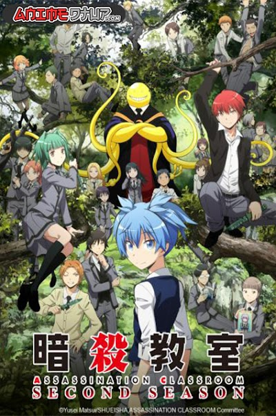 Assassination Classroom 2nd Season (15/25) [Castellano/Ingles/Japones] [BDrip 1080p]