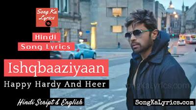 ishqbaaziyaan-lyrics