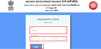 RRB LocoPilot Answer Key 2018,Rrb Question Paper 2018