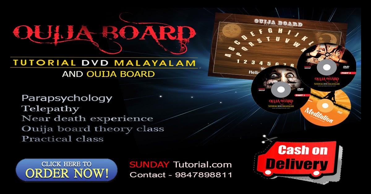 Ouija Board Malayalam Ouija Board Malayalam