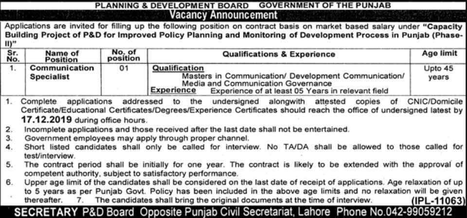 Jobs in Planning & Development Board Punjab 2019