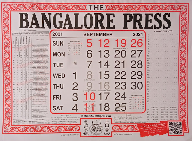 Bangalore Press English Calendar September 2021