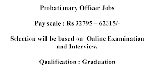 Probationary Officer Jobs in Export Credit Guarantee Corporation of India