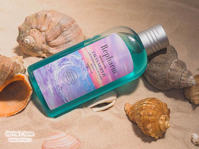 Шампунь Repharm для нормальных и сухих волос «Сила морей»: отзывы