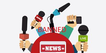 नेपाळने घातली भारतीय खाजगी मीडियावर बंदी Nepal Imposed A Ban On All Private Indian News Channels