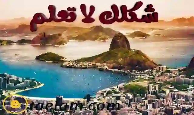 أماكن سياحية في الوطن العربي تستحق الزيارة