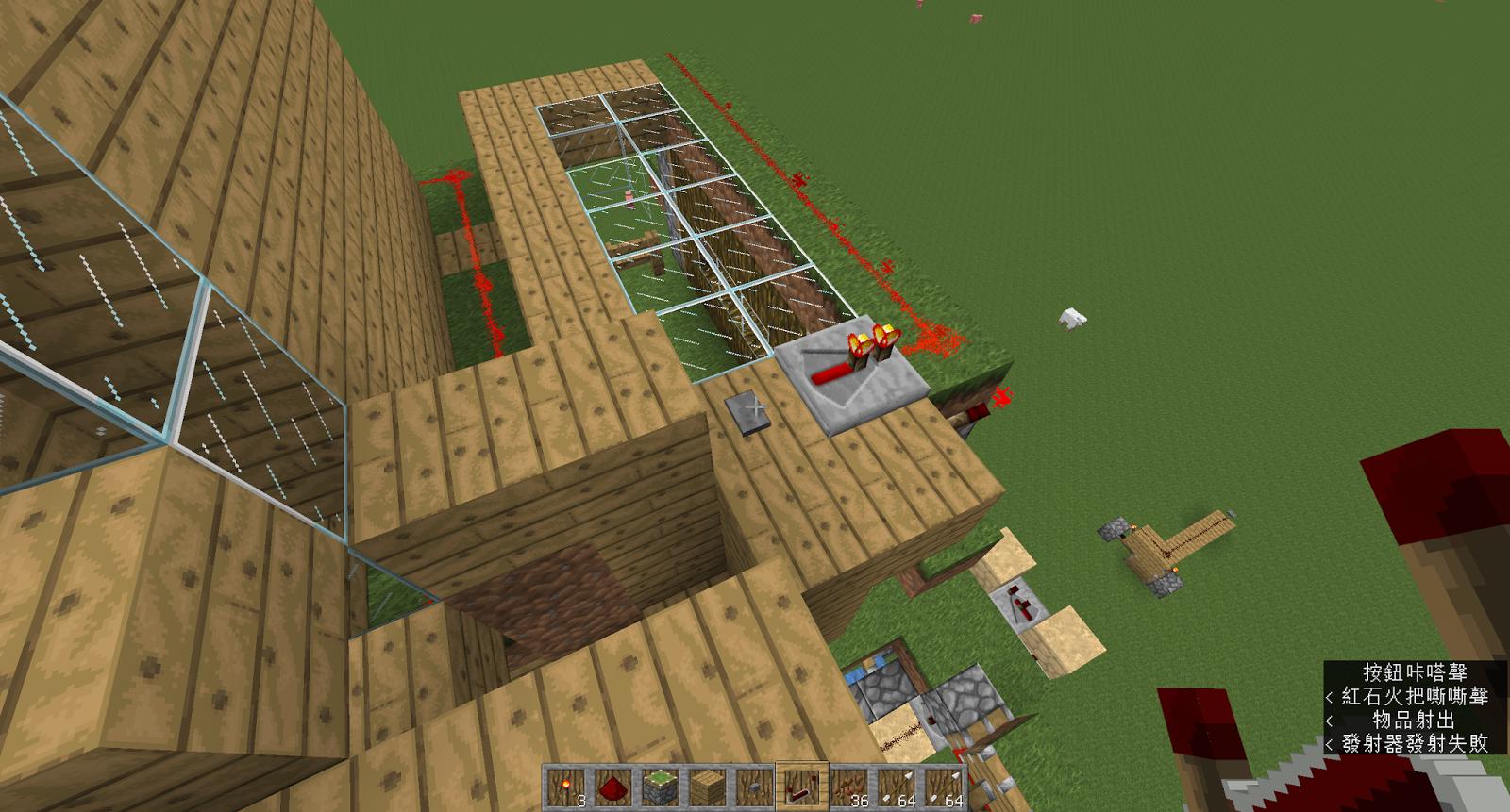 Minecraft 多功能 紅石小屋 9x9
