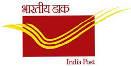 Gujarat Postal Circle Recruitment Exam 2016