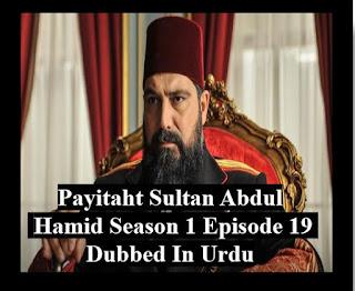 Payitaht sultan Abdul Hamid season 1 Episode 19 dubbed in urdu