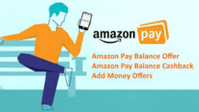 Amazon pay offers