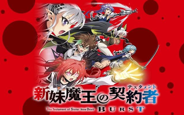 Shinmai Maou no Testament Burst BD Subtitle Indonesia 1 – 10(END) + OVA