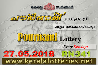 """kerala lottery result 27 5 2018 pournami RN 341"" 27th May 2018 Result, kerala lottery, kl result,  yesterday lottery results, lotteries results, keralalotteries, kerala lottery, keralalotteryresult, kerala lottery result, kerala lottery result live, kerala lottery today, kerala lottery result today, kerala lottery results today, today kerala lottery result, 27 5 2018, 27.5.2018, kerala lottery result 27-05-2018, pournami lottery results, kerala lottery result today pournami, pournami lottery result, kerala lottery result pournami today, kerala lottery pournami today result, pournami kerala lottery result, pournami lottery RN 341 results 27-5-2018, pournami lottery RN 341, live pournami lottery RN-341, pournami lottery, 27/05/2018 kerala lottery today result pournami, pournami lottery RN-341 27/5/2018, today pournami lottery result, pournami lottery today result, pournami lottery results today, today kerala lottery result pournami, kerala lottery results today pournami, pournami lottery today, today lottery result pournami, pournami lottery result today, kerala lottery result live, kerala lottery bumper result, kerala lottery result yesterday, kerala lottery result today, kerala online lottery results, kerala lottery draw, kerala lottery results, kerala state lottery today, kerala lottare, kerala lottery result, lottery today, kerala lottery today draw result"