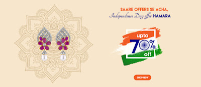 2017 independenceday Online Shopping Offers at Jpearls
