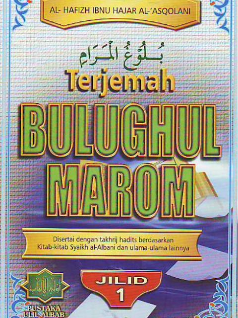 kitab bulughul marom syaikh ibnu hajar