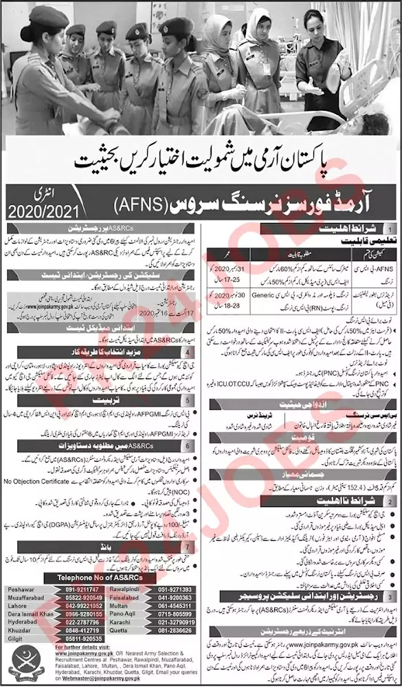 Join Pakistan Army as AFNS 2020-2021 August Online Registrar