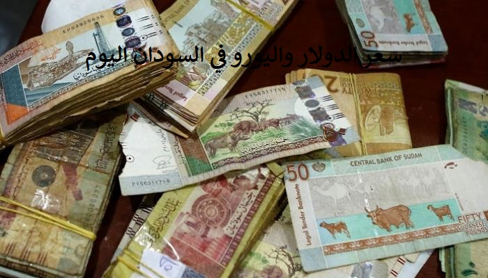 1099 دولار كم ريال سعودي | 5000 روبية إلى الدولار » icip ...