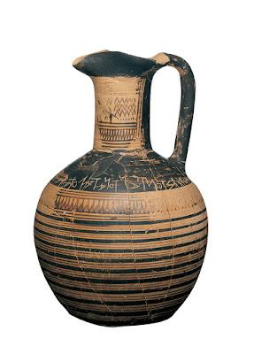Ευρωπαϊκές Ημέρες Πολιτιστικής κληρονομιάς στο Εθνικό Αρχαιολογικό Μουσείο