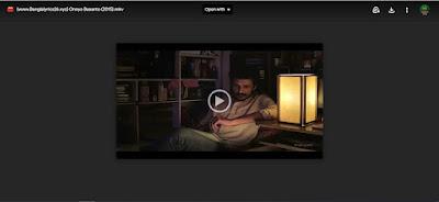.অন্য বসন্ত. বাংলা ফুল মুভি | .Onnyo Basanto. Full Hd Movie Watch