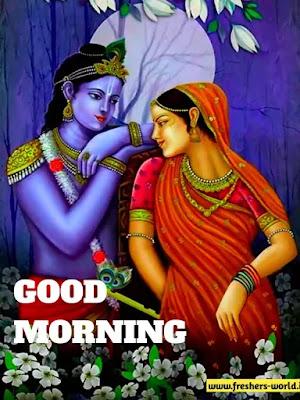 good morning radha krishna images download
