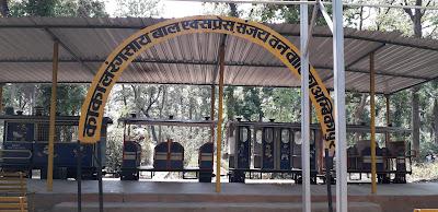 Picnic Spot in Ambikapur