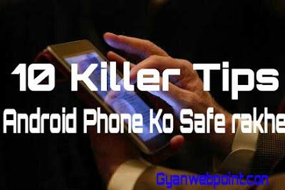 Android_phone_ko_safe_rakhne_ka_10_killer_tips
