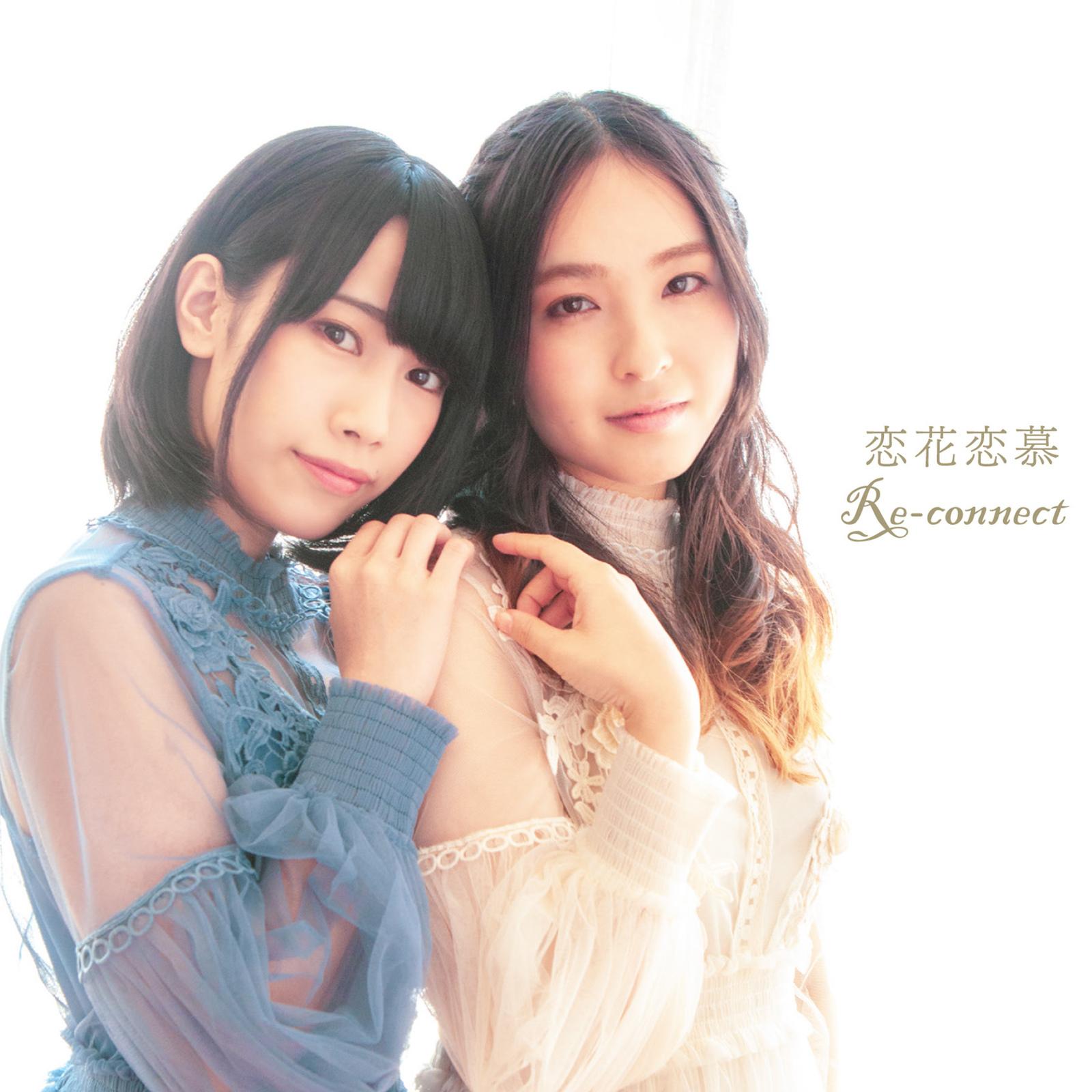 Re-connect – Koi Hana Renbo