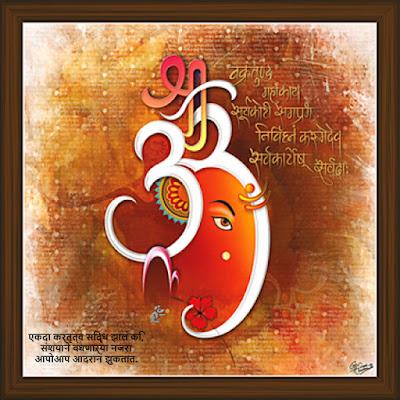 Jai Ganesh Good Morning Images Status in Marathi